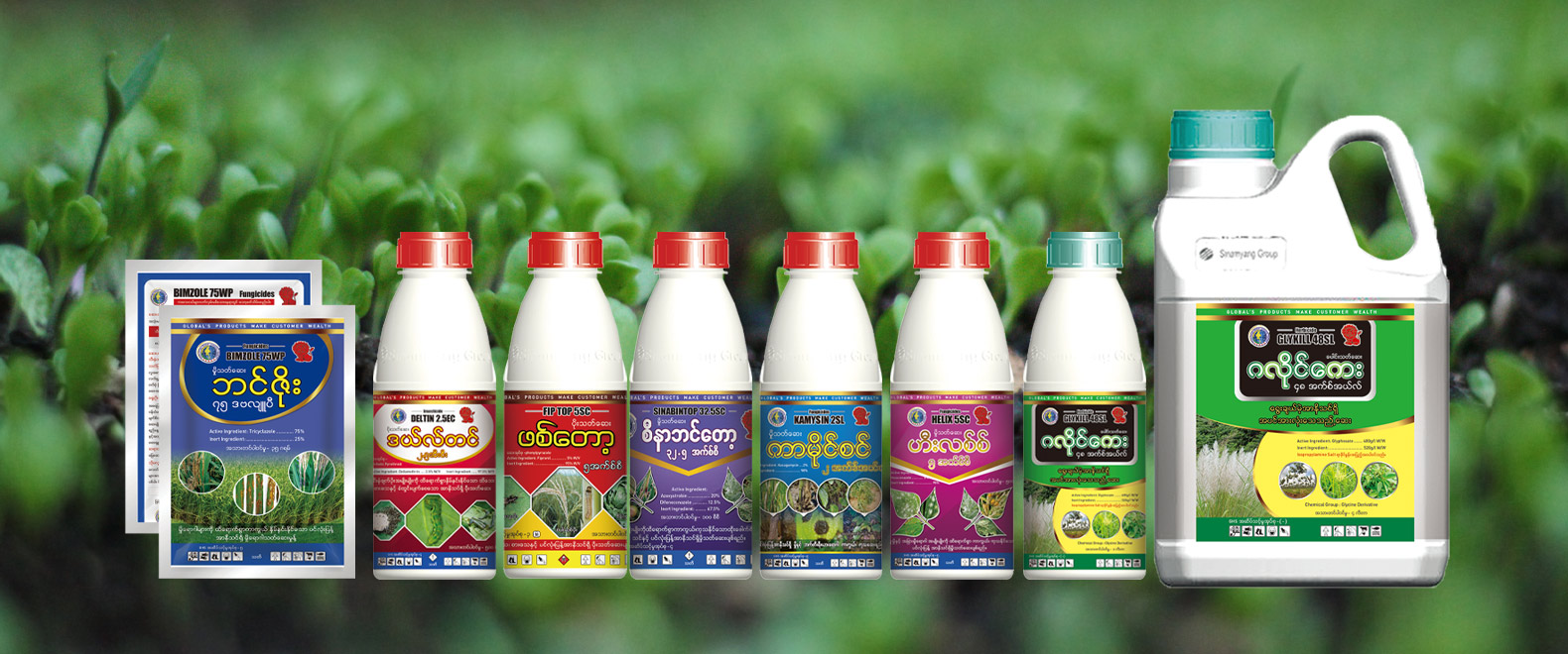 Water-soluble Fertilizers Containing NPK