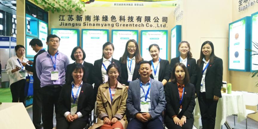 AgroChemEx 2019 (Oct. 16th-18th, 2019)